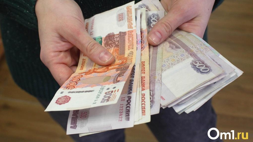 С 1 июля некоторые омские пенсионеры начнут получать повышенную пенсию