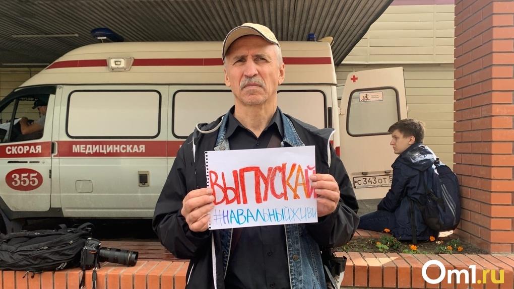 Кто и как поддерживал впавшего в кому Навального в Омске? Фоторепортаж с территории БСМП-1