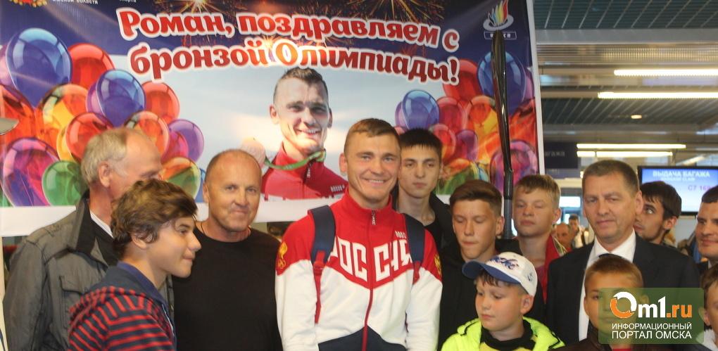 Олимпийский призёр Аношкин сравнил приём в Омске с приёмом у Путина
