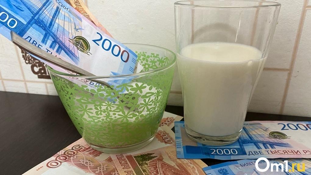 Больше десятка омских магазинов согласились зафиксировать цены на масло и сахар