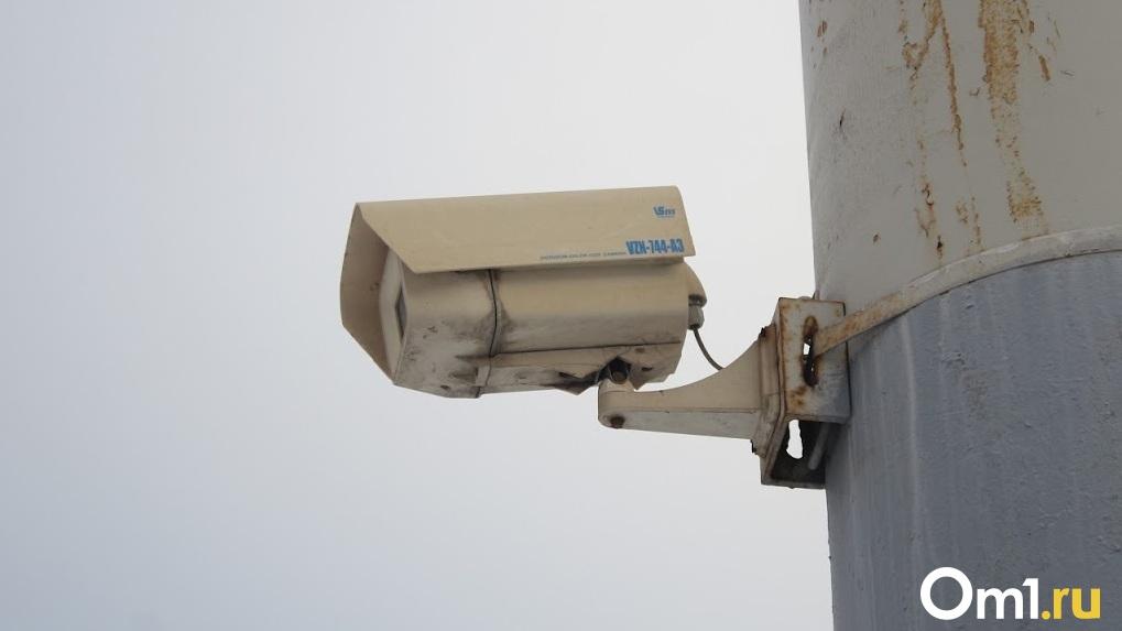 В период самоизоляции за передвижениями омичей будут следить с помощью камер