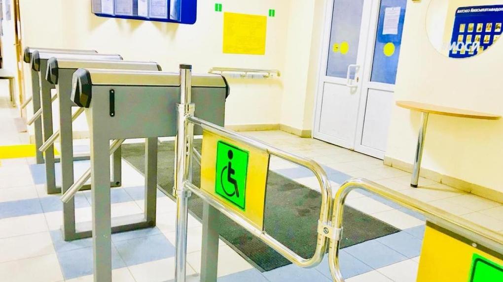 Омским предпринимателям будут больше платить за создание рабочих мест для инвалидов
