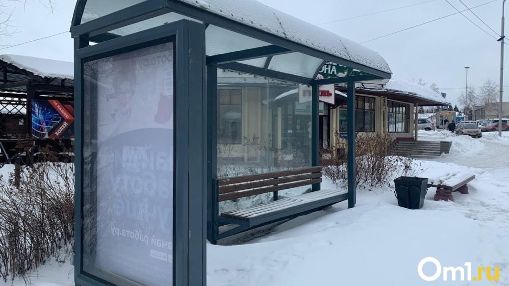Прокуратура обязала мэрию обустроить остановки на Левом берегу Омска