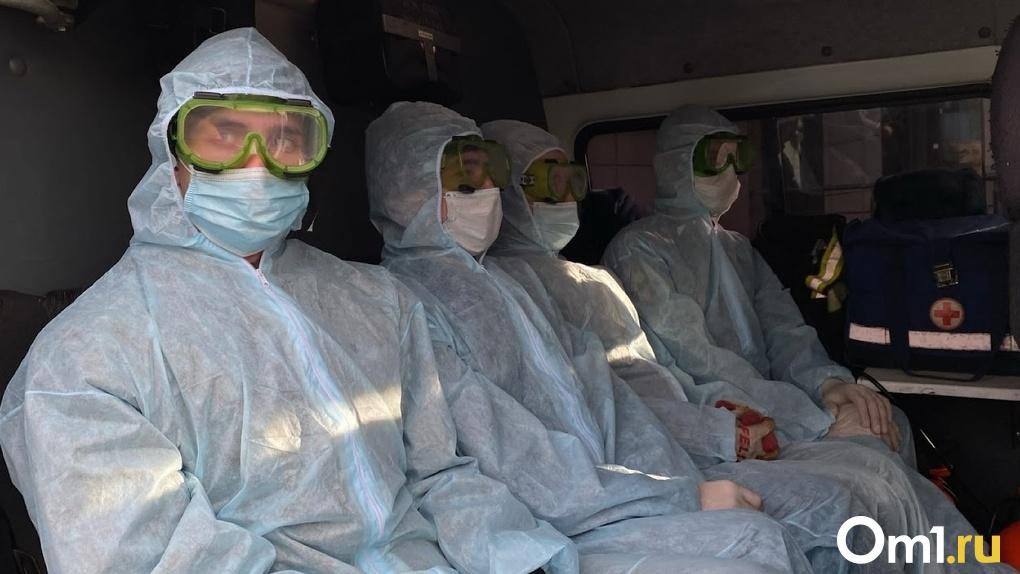 Ещё в 13 районах Омской области обнаружили новые случаи заболевания COVID-19