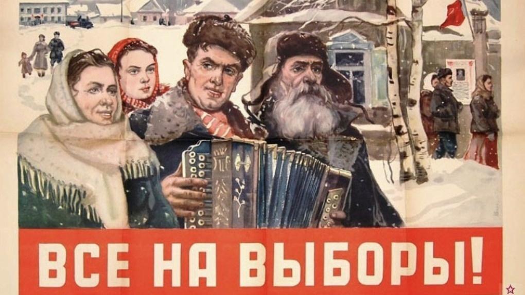 На выборы в Омский городской совет потратят 51 миллион