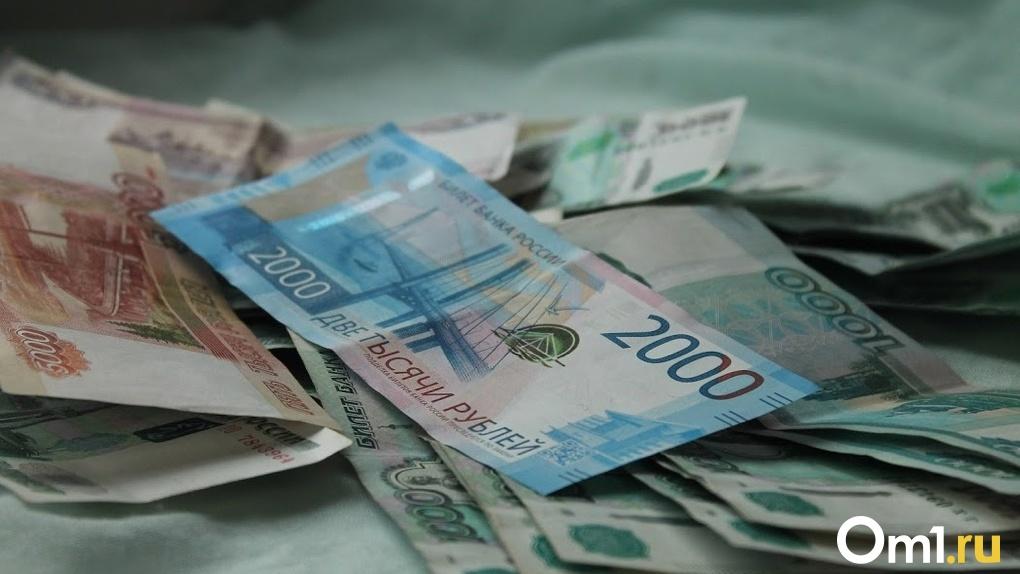 Омские пенсионеры в июне получат выплаты досрочно