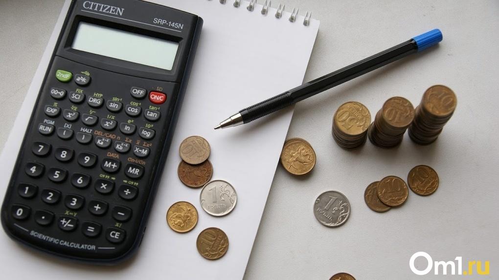 Последний шанс сделать рефинансирование выгодно. Центробанк обновил ключевую ставку