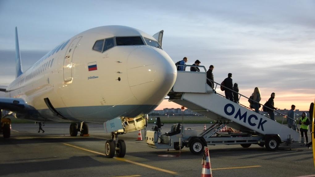 На билеты для омских чиновников выделено пять миллионов рублей из бюджета