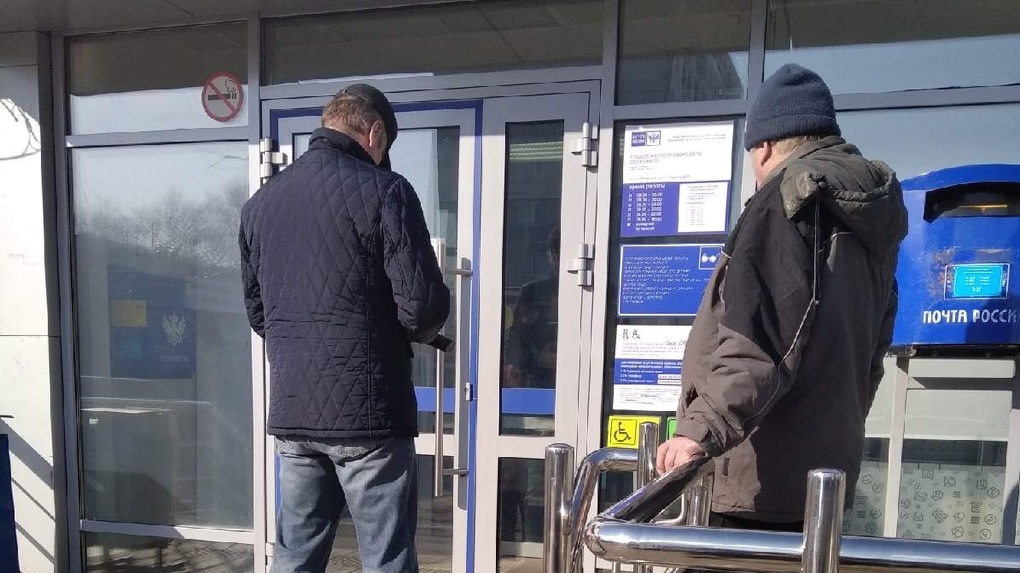Вход строго по одному: как работает почта в Омске