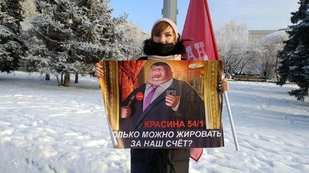 Новосибирскую участницу пикетов в поддержку Сергея Фургала арестовали за избиение полицейского