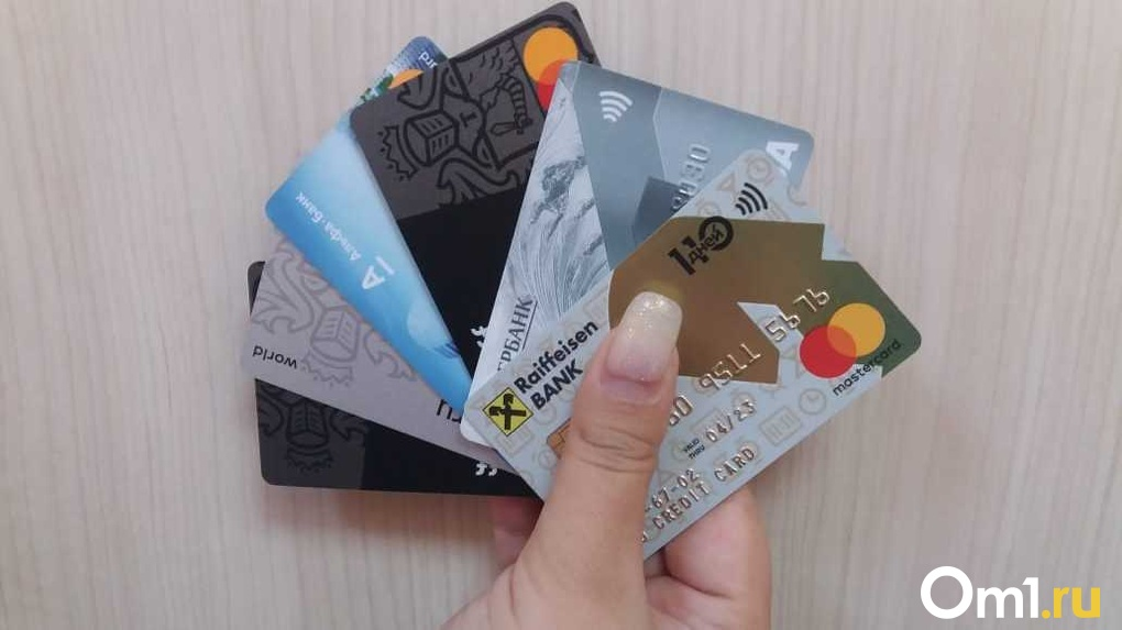Новосибирским семьям начали выплачивать путинские деньги