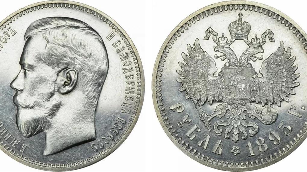 Новосибирский Левша начал работать над копиями монет времён Николая II