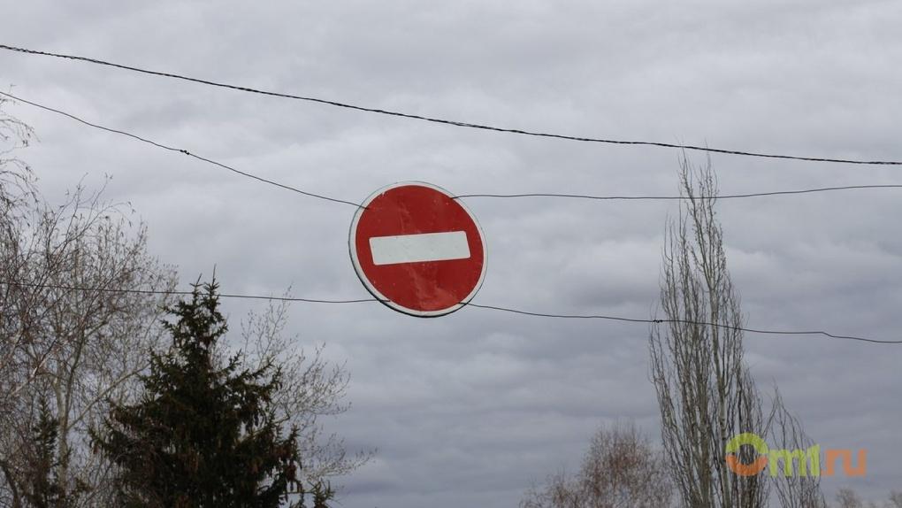В Омске перекроют движение в центре из-за выпускного