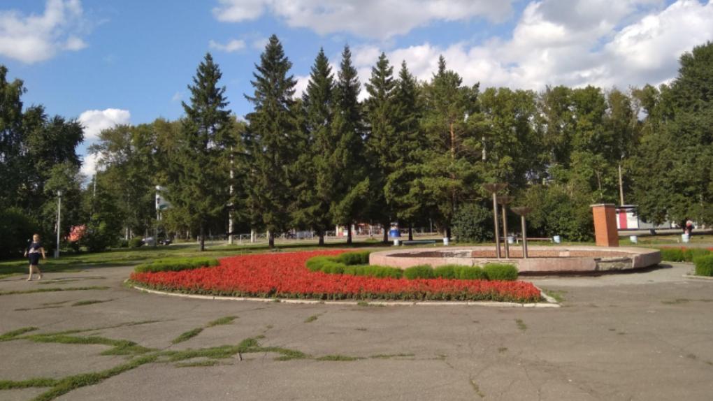 Новосибирцам предлагают дать имена скверам Кировского района
