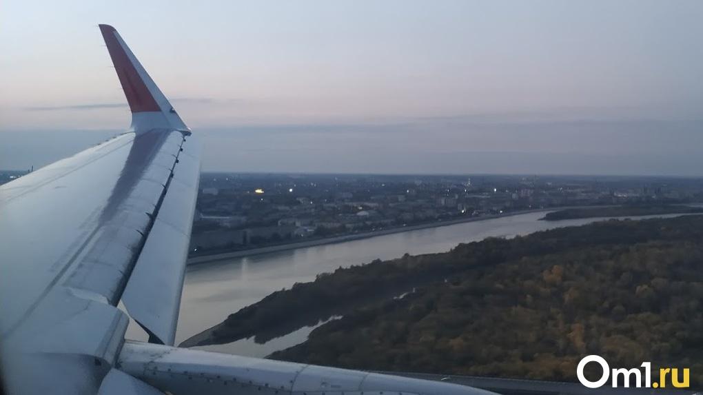 Перелёт из Омска в Екатеринбург станет дешевле, чем проезд поездом