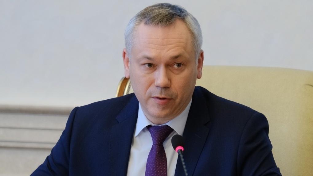 Андрей Травников: «Новосибирская область будет готова к проведению выборов по поправкам в Конституцию»