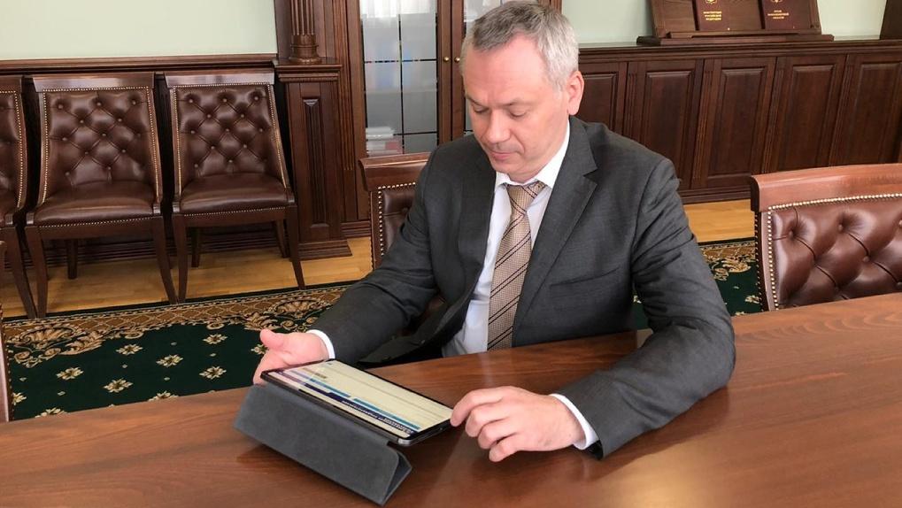 Губернатор Новосибирской области проголосовал на онлайн-праймериз «Единой России»
