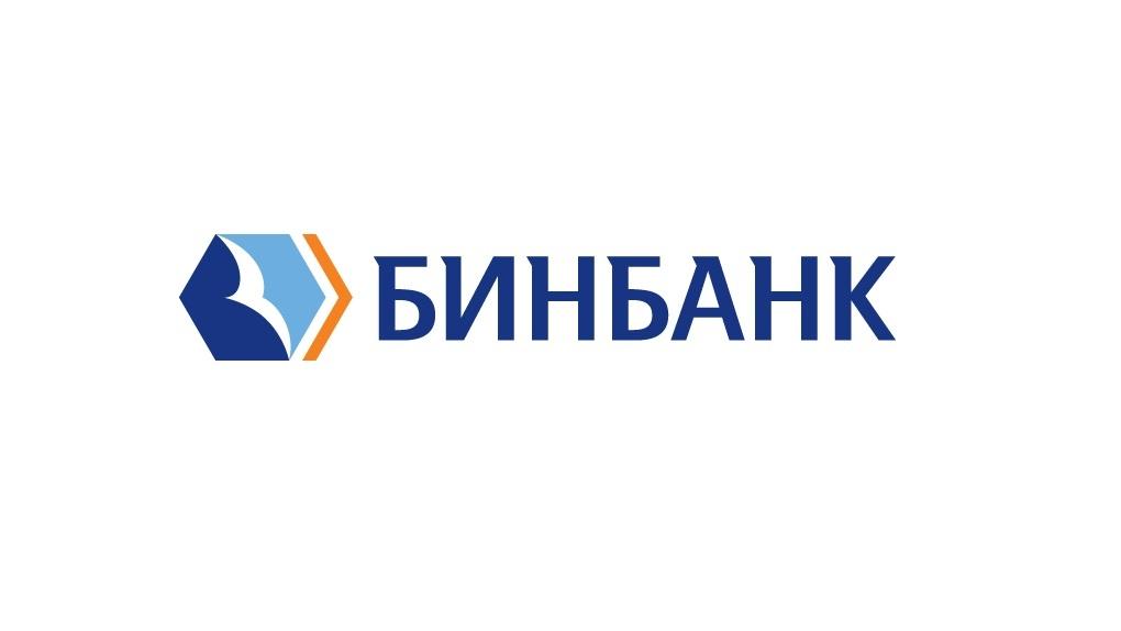 Оборот Бинбанка по переводам с карты на карту превысил 3 млрд рублей в месяц