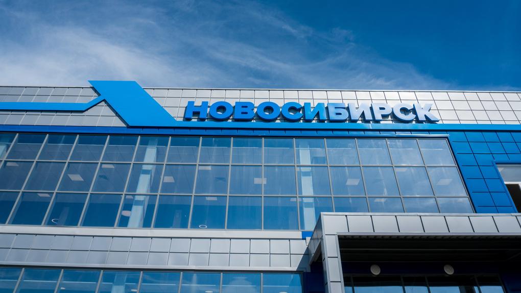 В Новосибирске к Новому году откроется новый автовокзал
