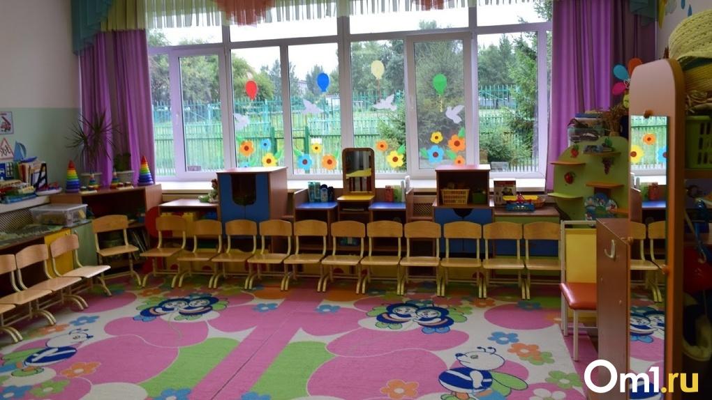 Детские сады в Омске перестанут работать на следующей неделе