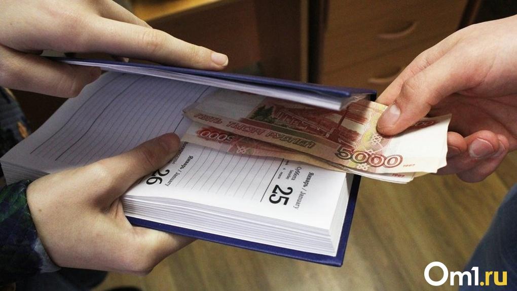 Около сотни новосибирских чиновников привлекли к ответственности за коррупцию в 2020 году