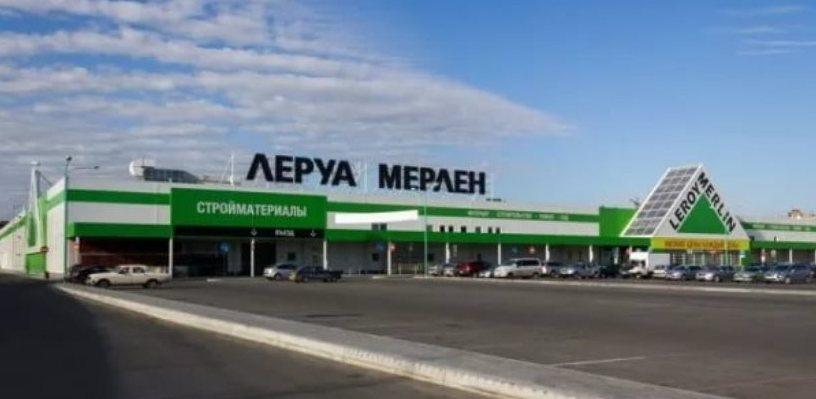 В Омске эвакуировали покупателей «Леруа Мерлен» из-за оставленного чемодана