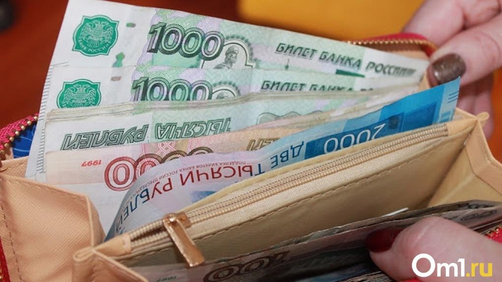 Омичам посоветовали отказаться от денег в период коронавируса