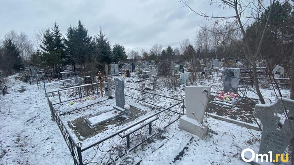 В Омске внезапно умер бывший главврач стоматологической поликлиники