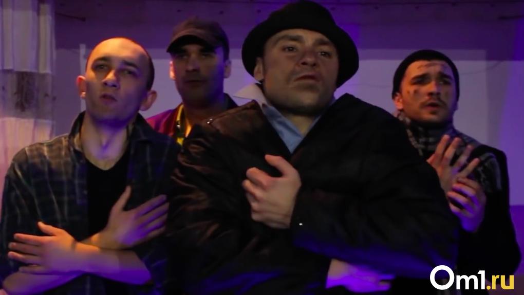 «Есть просил и замерзал»: новосибирские преступники стали звёздами Ютуба после записи популярной песни