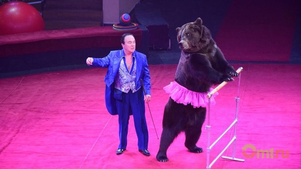 «Они подумали, что это часть номера, а у меня сердце ушло в пятки»: дрессировщик об инциденте с медведем