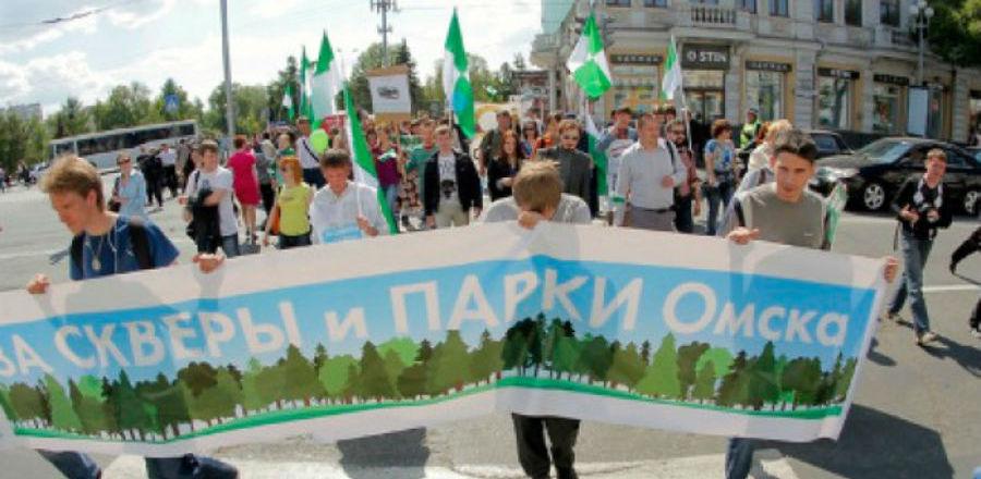 В Омске 5 июня пройдет «зеленый» митинг за городские скверы и парки
