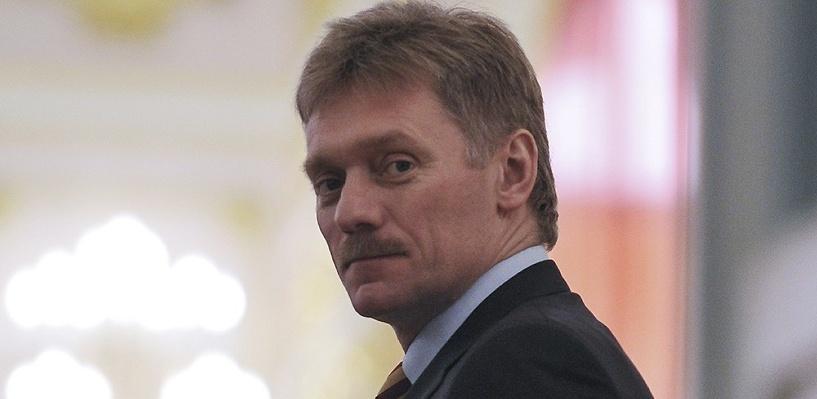 Дмитрий Песков: Кремль не будет проверять бизнес детей Чайки