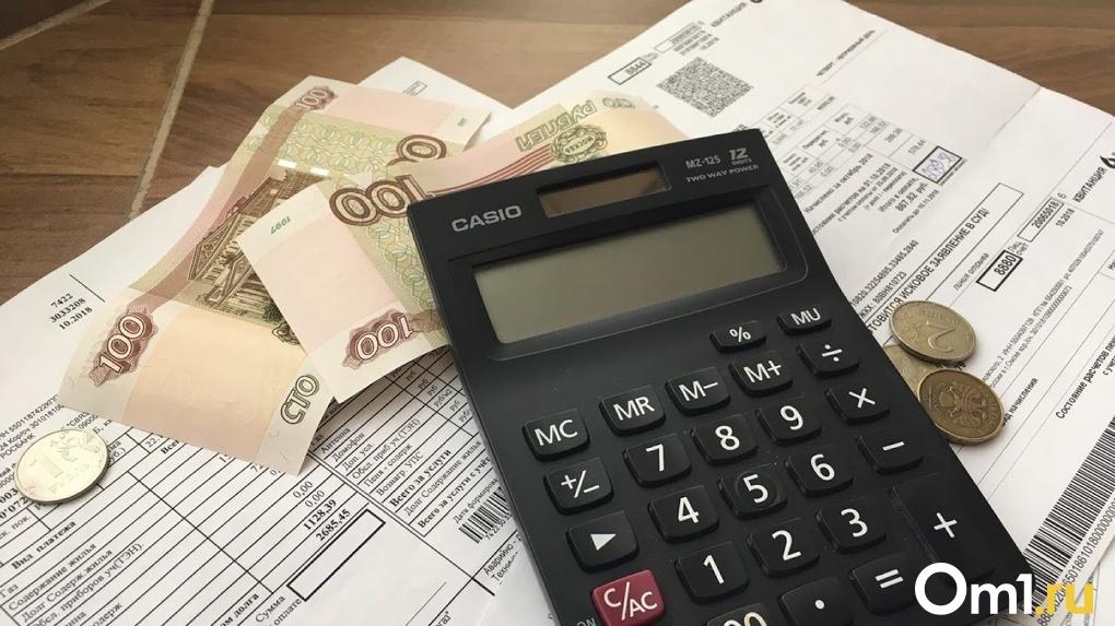 Омичей убеждают оплатить «коммуналку», несмотря на кризис из-за коронавируса