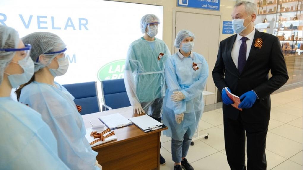 Андрей Травников: «Благодаря волонтерам-медикам в Новосибирской области работают заводы и стройка»