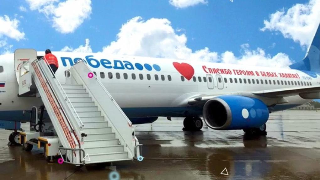 В Омск прилетел самолёт в ливрее в честь героев-медиков, которые борются с коронавирусом