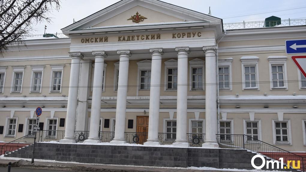 Начальник омского кадетского корпуса не хочет уходить в отставку