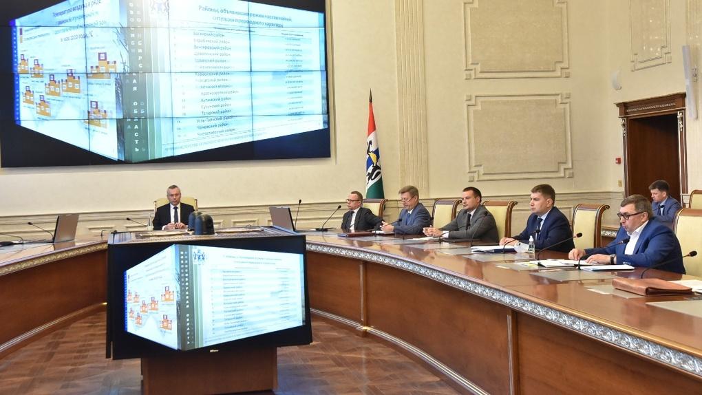 Новосибирская область вошла в двадцатку регионов по инвестиционной привлекательности