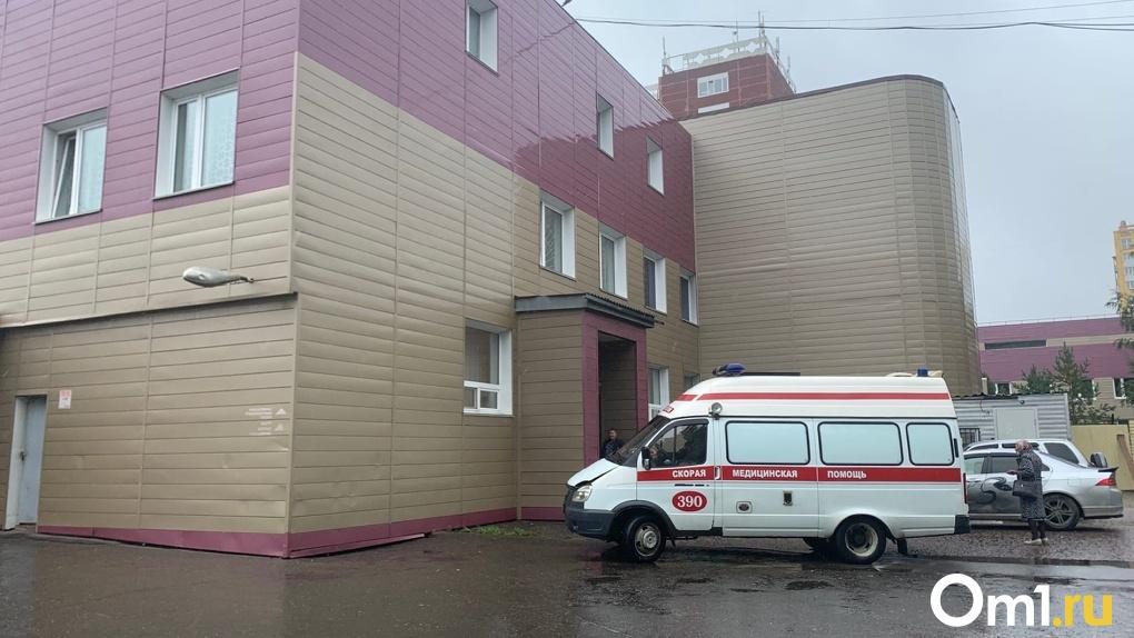 Срочно! Навальный с отравлением госпитализирован в реанимацию в Омске. LIVE