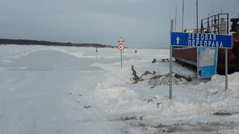 Первую ледовую переправу через Обское море открыли в Новосибирске
