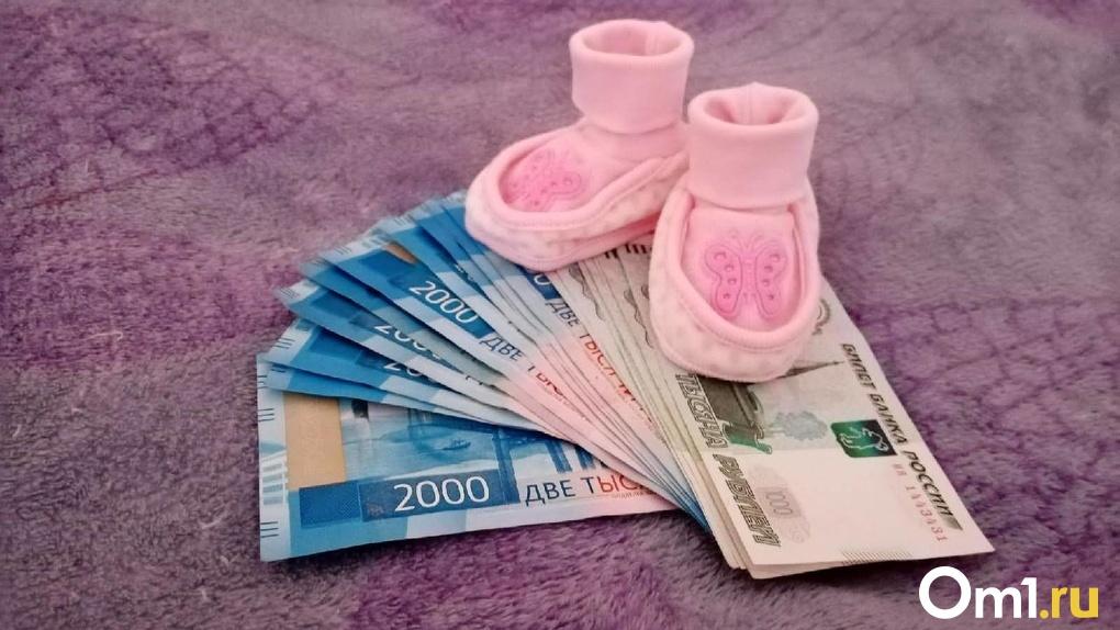 Заплатить за учёбу, детский сад или автошколу: как новосибирцы могут распорядиться материнским капиталом
