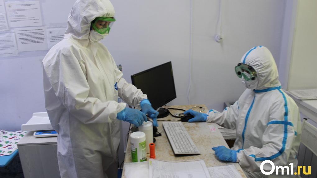 В новосибирской Горбольнице вновь открыли отделение для больных коронавирусом