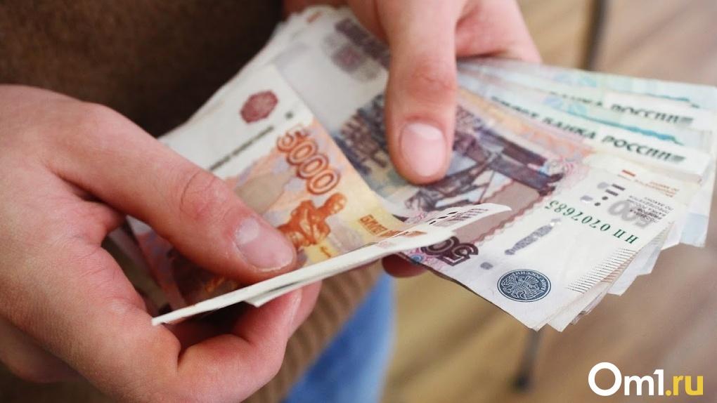 «Денежная реформа» от мошенников: омская пенсионерка лишилась полумиллиона рублей