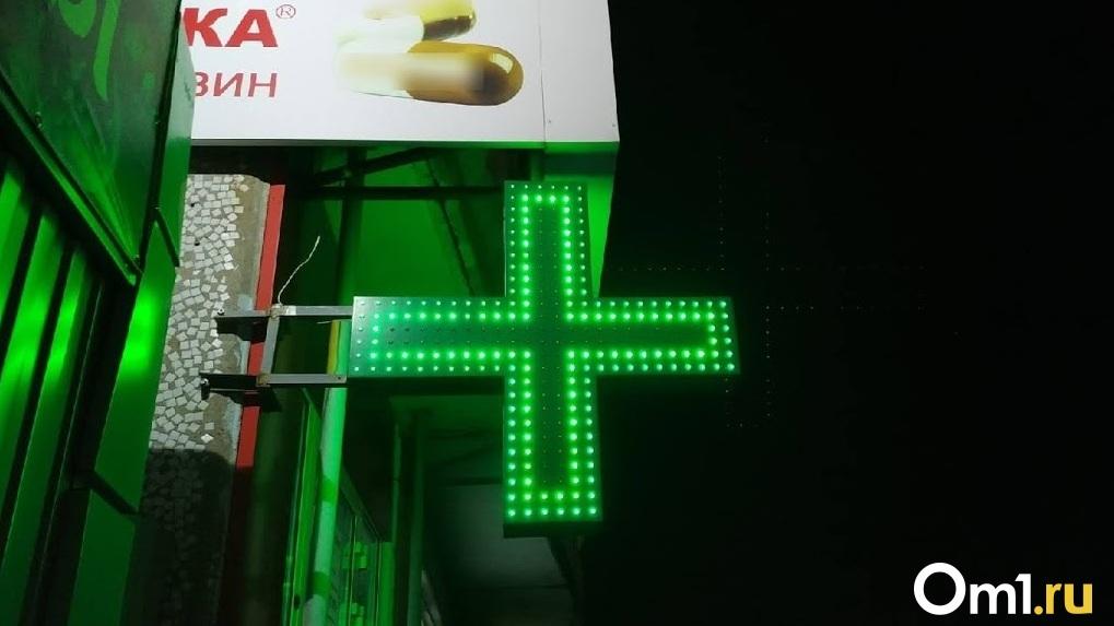 В Омск поступили бесплатные лекарства от коронавируса