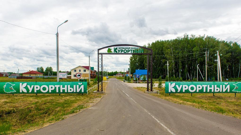 В Омской области продают сразу 560 земельных участков обанкротившегося владельца