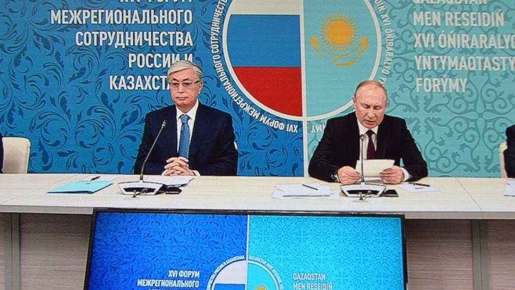 Президенты России и Казахстана улетели из Омска