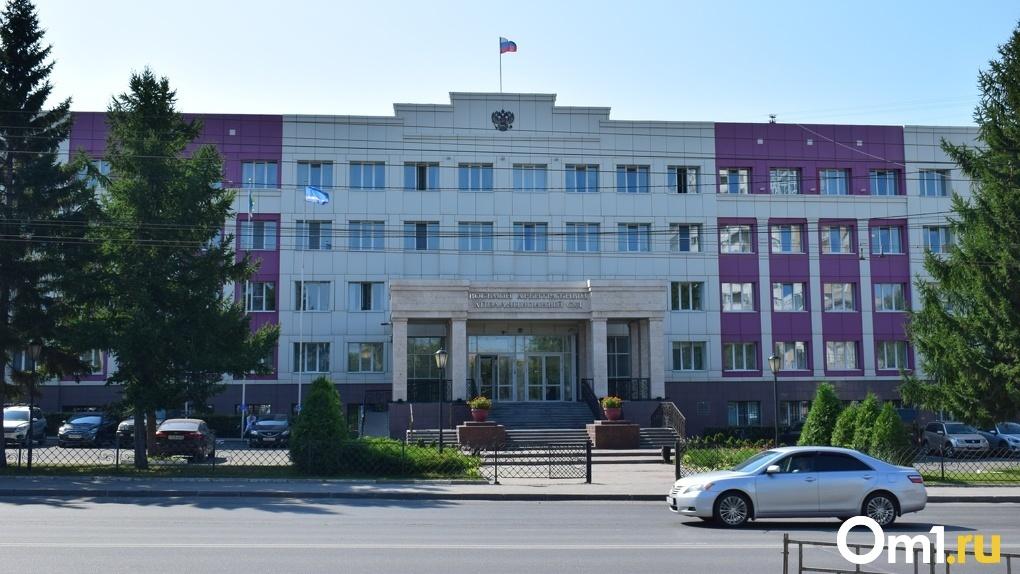 Одна из опытнейших арбитражных судей Омска уходит в отставку