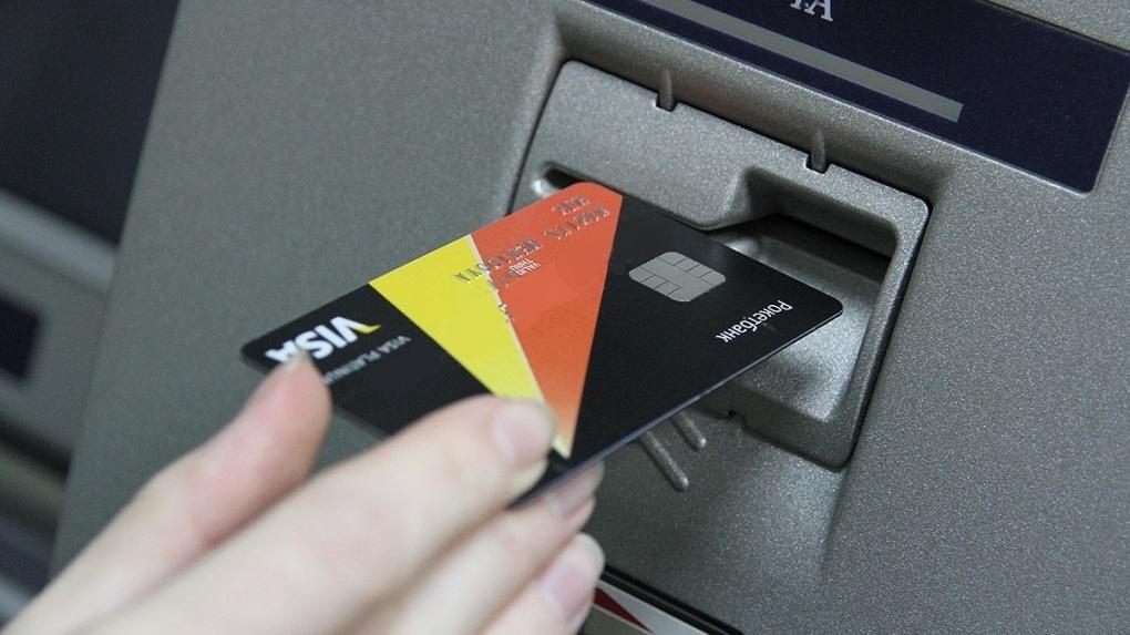 Мошенники придумали новый способ воровства с банковских карт. Как не стать жертвой