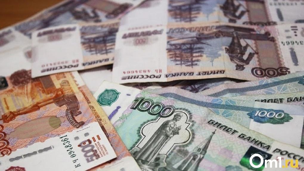 Июль — месяц доплат и индексации тарифов ЖКХ. Главные изменения для омичей с 1-го числа