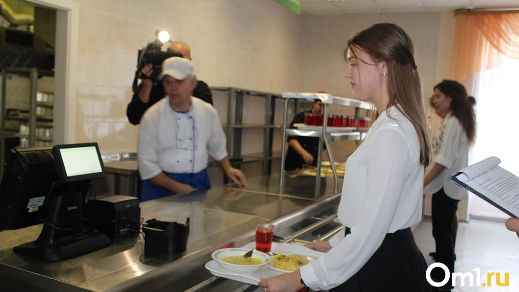 Новосибирских школьников будут бесплатно кормить горячими обедами