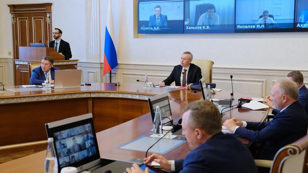 По поручению губернатора экономика Новосибирской области получит дополнительные меры поддержки